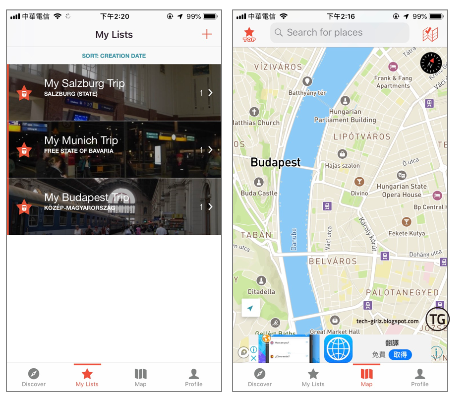 iOS Android 旅遊APP - CityMaps2Go