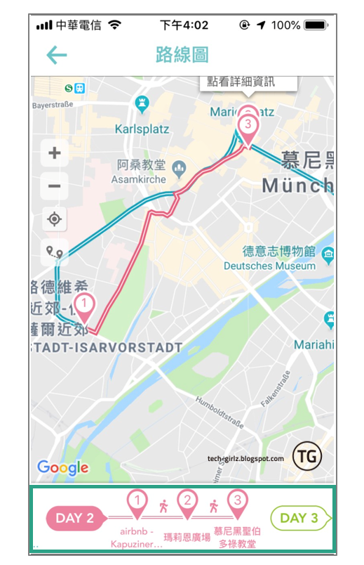 iOS Android 旅遊APP