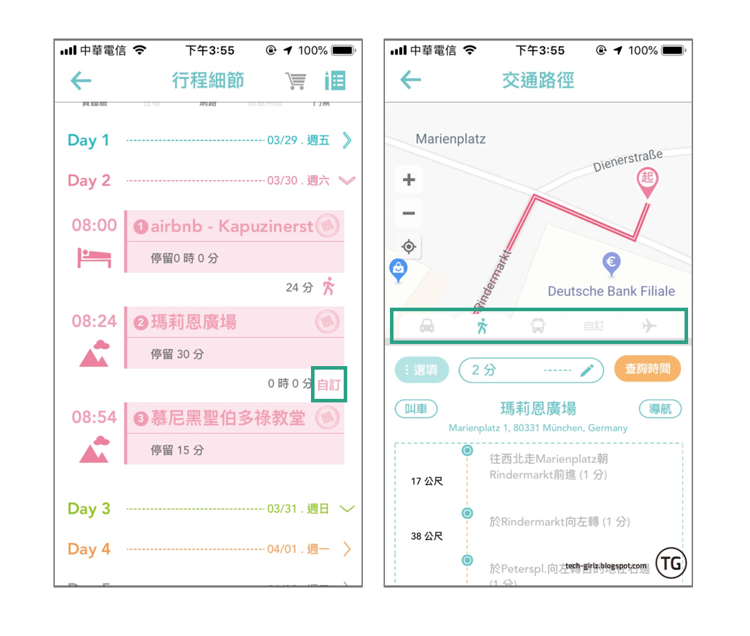 iOS Android 旅行APP