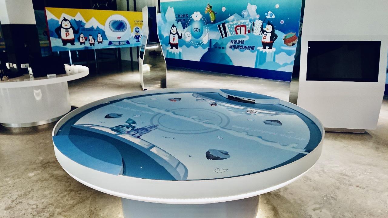 乾冰互動體驗設施與碳索館展示空間